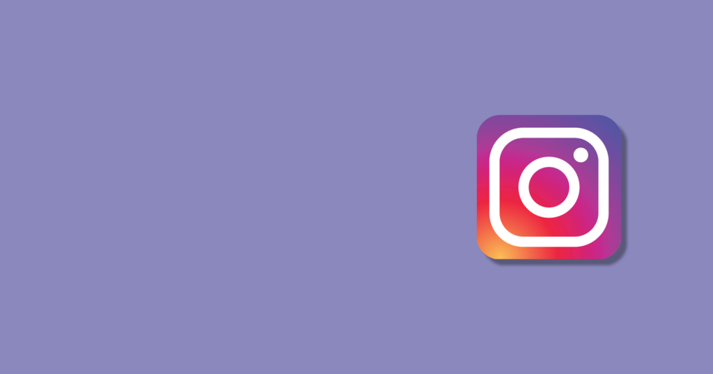 Use o Instagram Reels a favor da sua empresa aliando-oas suas estratégias de marketing digital